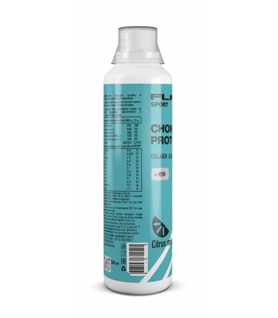 Chondroprotector Citrus mix, 500 ml