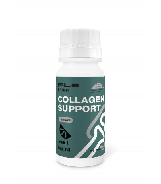 Collagen Support Lemon and Grapefruit, 60 ml