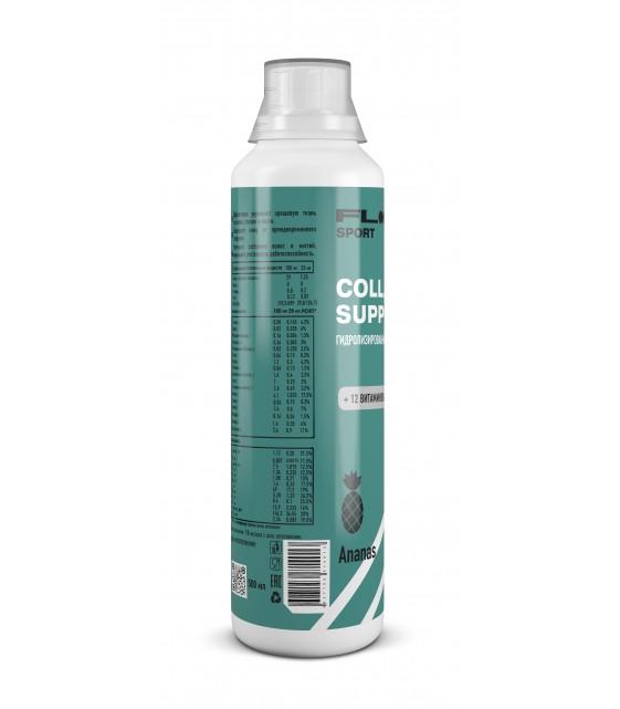 Collagen Support Ananas, 500 ml