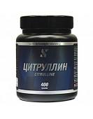 Цитруллин Citrulline 400 гр STL