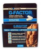 G-фактор (Гроус Фактор), 30 капс Ironman