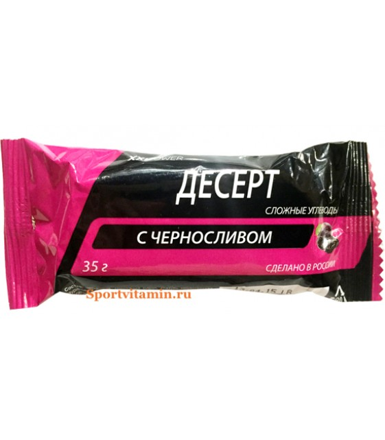 Десерт с черносливом, батончик 35 гр XXI Power