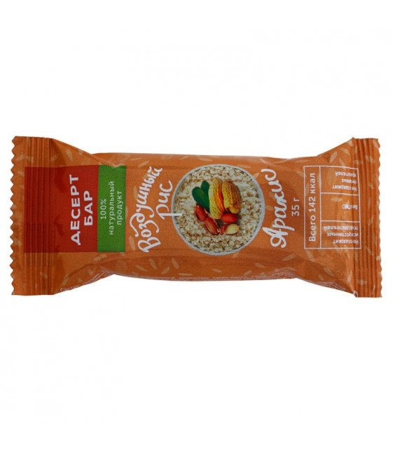 Десерт бар Воздушный рис и арахис с протеином 35 гр, IRONMAN