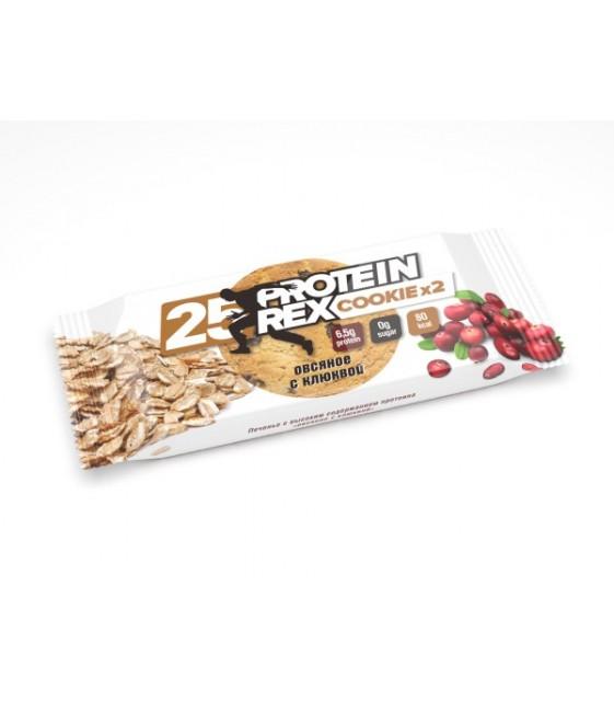 Протеиновое печенье Proteinrex Cookies 50 г