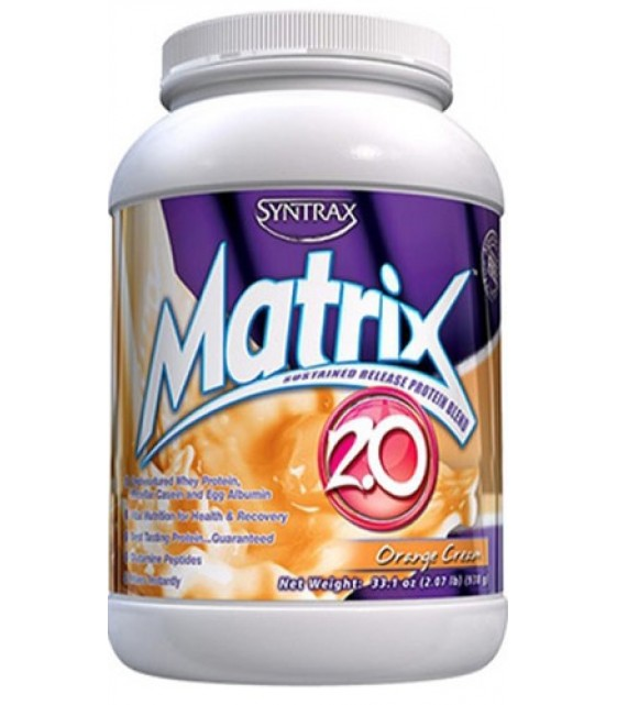 Matrix 2.0, Матрикс 2.0 900 гр. Syntrax