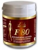F 80, протеин 300 гр Lady Fitness