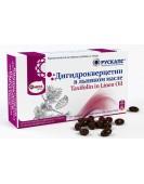 Дигидрокверцетин в льняном масле 30 капс. Рускапс