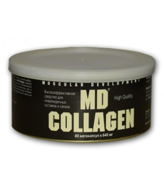 MD Collagen Коллаген, 80 капс