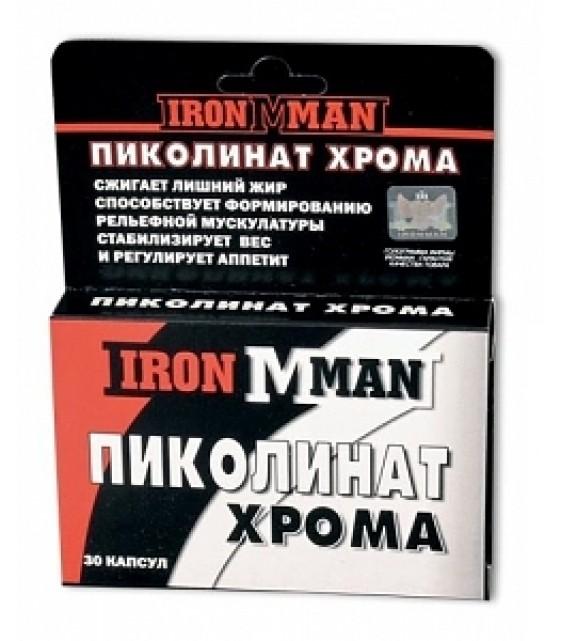 Пиколинат Хрома, 30 капс Ironman