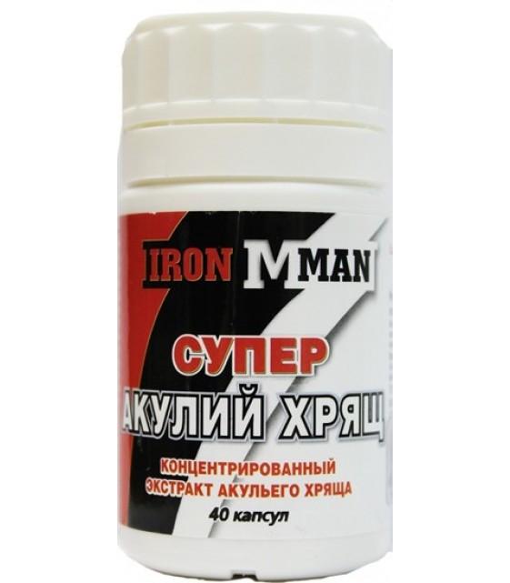 Супер Акулий Хрящ, 40 капс. Ironman